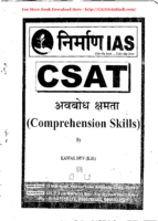 Csat Nırman ( For More Book Www.Gktrickhindi.Com )