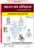 Indian_History_क्रांतिकारी_आंदोलन_PDF_Free_Download_(_For_More-ilovepdf-compressed