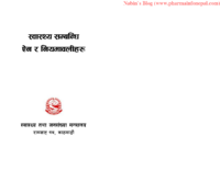 Collection Of Health Act And Regulations Nabin Bist